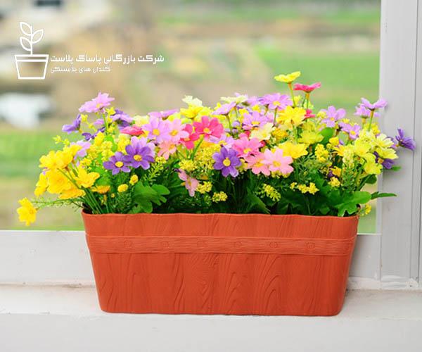 گلدان پلاستیکی رنگی