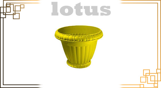 گلدان پلاستیکی لوتوس